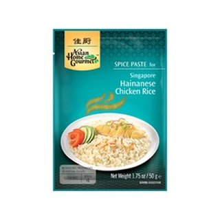 AHG Singapur Hainanese Chicken Rice Paste 50g