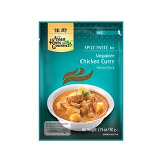 AHG Sinagpur Chicken Curry Paste 50g