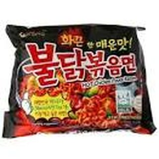 Samyang Instantnudeln Hot Chicken 140g