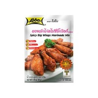 Lobo Marinade Mix für Chicken Wings 50g